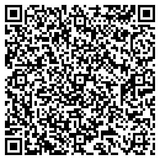 """QR-код с контактной информацией организации """"Директор-Урал"""""""