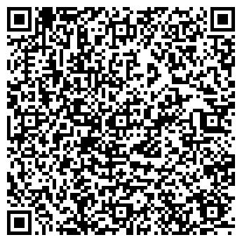 QR-код с контактной информацией организации ВЕЧЕРНЯЯ ТЮМЕНЬ ГАЗЕТА