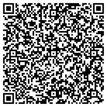 QR-код с контактной информацией организации ВОЗРОЖДЕНИЕ-НВ ГАЗЕТА