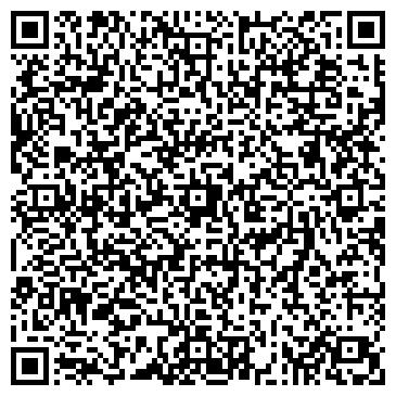 QR-код с контактной информацией организации ВРАТА СИБИРИ РЕДАКЦИЯ ЖУРНАЛА