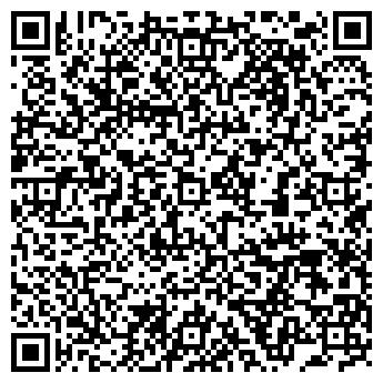 QR-код с контактной информацией организации ЛП ГАЗ ОНТУСТИК ТОО