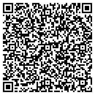 QR-код с контактной информацией организации ГРАНД МЕДИА ООО