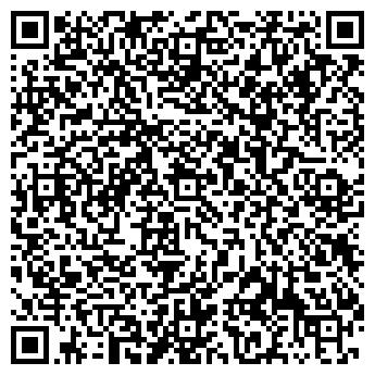 QR-код с контактной информацией организации ООО КОМПБЮТЕРРА + ТЮМЕНЬ