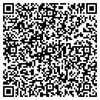 QR-код с контактной информацией организации МИР СКИДОК