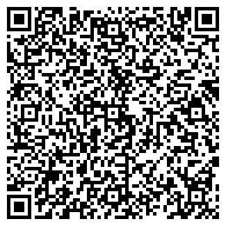 QR-код с контактной информацией организации МОЛОТОК-ИНФОРМ