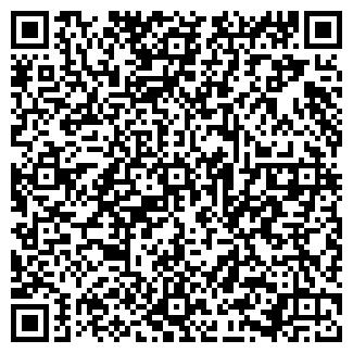 QR-код с контактной информацией организации НАШЕ ВРЕМЯ, ООО