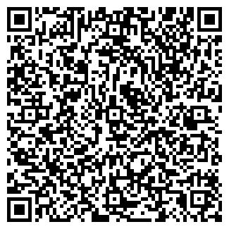 QR-код с контактной информацией организации ПОЗИЦИЯ ГАЗЕТА