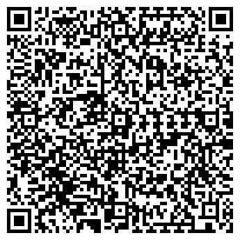 QR-код с контактной информацией организации ПОСЛЕ СУДА ГАЗЕТА