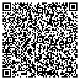 QR-код с контактной информацией организации ПЯТНИЦА ЖУРНАЛ