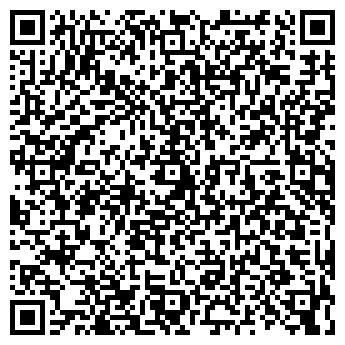 QR-код с контактной информацией организации СТРОИТЕЛЬНЫЙ ВЕСТНИК ЖУРНАЛ