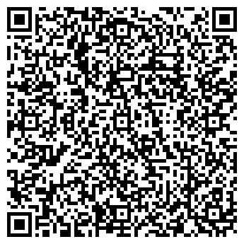 QR-код с контактной информацией организации ТРУДОВАЯ ТЮМЕНЬ ГАЗЕТА