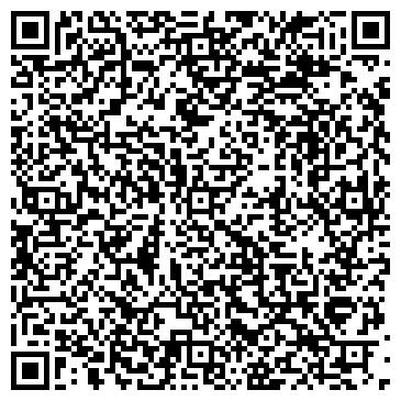 QR-код с контактной информацией организации ТЬЮТОР - КАРЬЕРА И УЧЕБА В ТЮМЕНИ