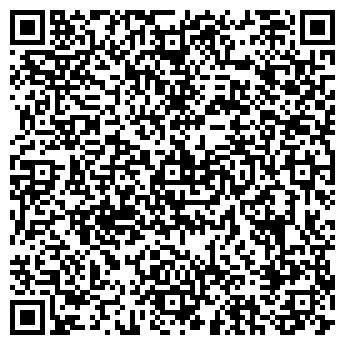QR-код с контактной информацией организации ТЮМЕНЬИНФОРМ ГАЗЕТА