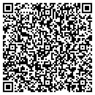 QR-код с контактной информацией организации ООО ТЮМЕНЬ-ПРЕСС