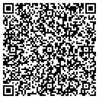 QR-код с контактной информацией организации АРГО-ТЮМЕНЬ