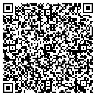 QR-код с контактной информацией организации ИЦ ОРИОН