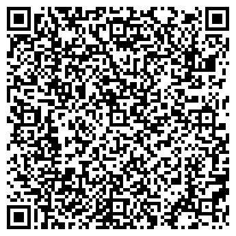 QR-код с контактной информацией организации РЕГИОН-ИНФОСЕРВИС