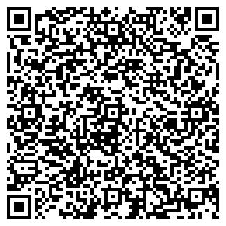 QR-код с контактной информацией организации РИКОМ