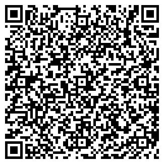 QR-код с контактной информацией организации СИБИНФО ЗАО