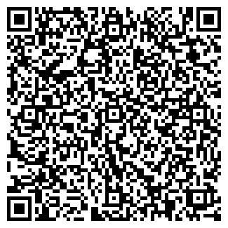 QR-код с контактной информацией организации СЛУЖБА 09