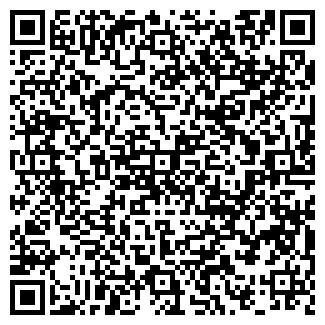 QR-код с контактной информацией организации СЛУЖБА 75 ООО