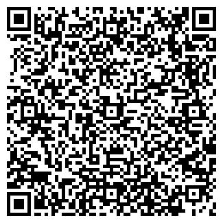QR-код с контактной информацией организации СЛУЖБА 332 ООО