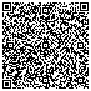 QR-код с контактной информацией организации ТЮМЕНСКАЯ АРЕНА