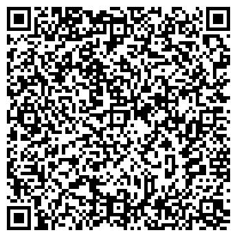 QR-код с контактной информацией организации ТЮМЕНЬ КАРТОЧКА ООО
