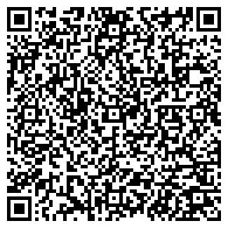 QR-код с контактной информацией организации АЛЕКСАНДР ЦЕХ