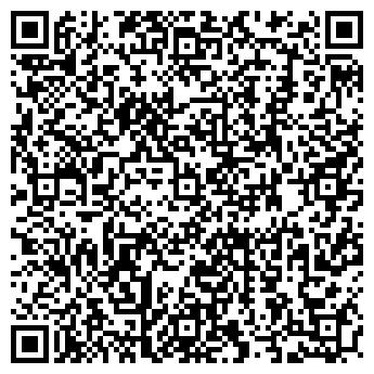 QR-код с контактной информацией организации МЕДИА-АГЕНТСТВО СТЕРХ