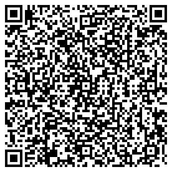 QR-код с контактной информацией организации ПОЛИГРАФДИЗАЙН ЗАО
