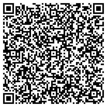 QR-код с контактной информацией организации СИТИ-ПРЕСС ТИПОГРАФИЯ