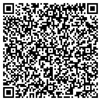 QR-код с контактной информацией организации ШИК ТИПОГРАФИЯ