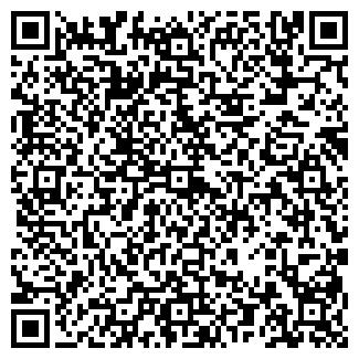 QR-код с контактной информацией организации КРАФТЛАЙН ОФИС
