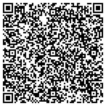 QR-код с контактной информацией организации КИЧИГИНСКИЙ РЕМОНТНЫЙ ЗАВОД ЗАО РАБОТНИКОВ