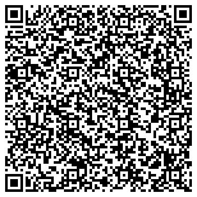 QR-код с контактной информацией организации ОТДЕЛЕНИЕ УФМС РОССИИ ПО ЧЕЛЯБИНСКОЙ ОБЛАСТИ В УВЕЛЬСКОМ РАЙОНЕ