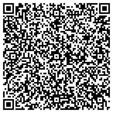 QR-код с контактной информацией организации ОГИБДД ОВД ПО УВЕЛЬСКОМУ МУНИЦИПАЛЬНОМУ РАЙОНУ