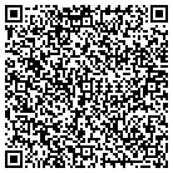 QR-код с контактной информацией организации ТОО АЛАТАУ-ФАРМ НПО