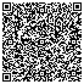 QR-код с контактной информацией организации УЙСКАГРОПРОМСНАБ ЗАО