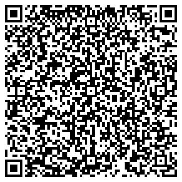 QR-код с контактной информацией организации УЙСКИЙ ЦЕХ ЧЕБАРКУЛЬСКОГО ПОЧТАМТА