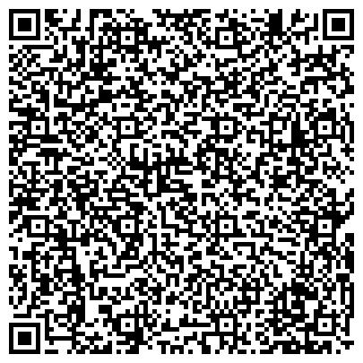 QR-код с контактной информацией организации ОГИБДД ОВД ПО УЙСКОМУ МУНИЦИПАЛЬНОМУ РАЙОНУ