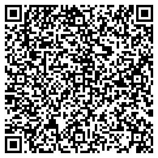 QR-код с контактной информацией организации УЙСКОЕ ПМОКХ ООО