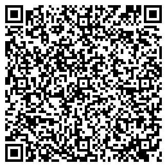 QR-код с контактной информацией организации КРУИЗ ЧП
