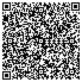 QR-код с контактной информацией организации ООО ШАИМГЕОНЕФТЬ