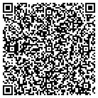 QR-код с контактной информацией организации УРАЙСЕВЕРСТРОЙ ООО