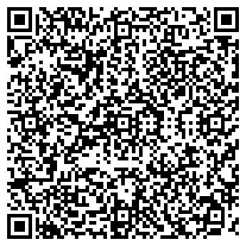 QR-код с контактной информацией организации УРАЙТЕЛЕКОМ