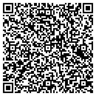 QR-код с контактной информацией организации УРАЙСКАЯ