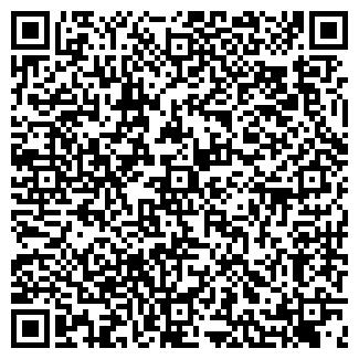 QR-код с контактной информацией организации СТДС ОАО