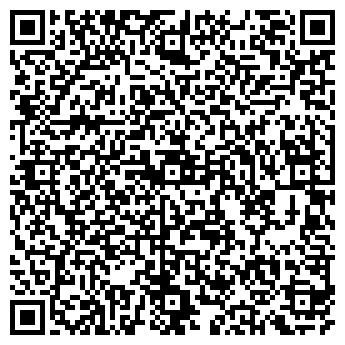 QR-код с контактной информацией организации УРАЙОПТТОРГ ООО