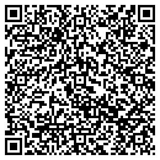QR-код с контактной информацией организации УРАЙЛЕС ООО